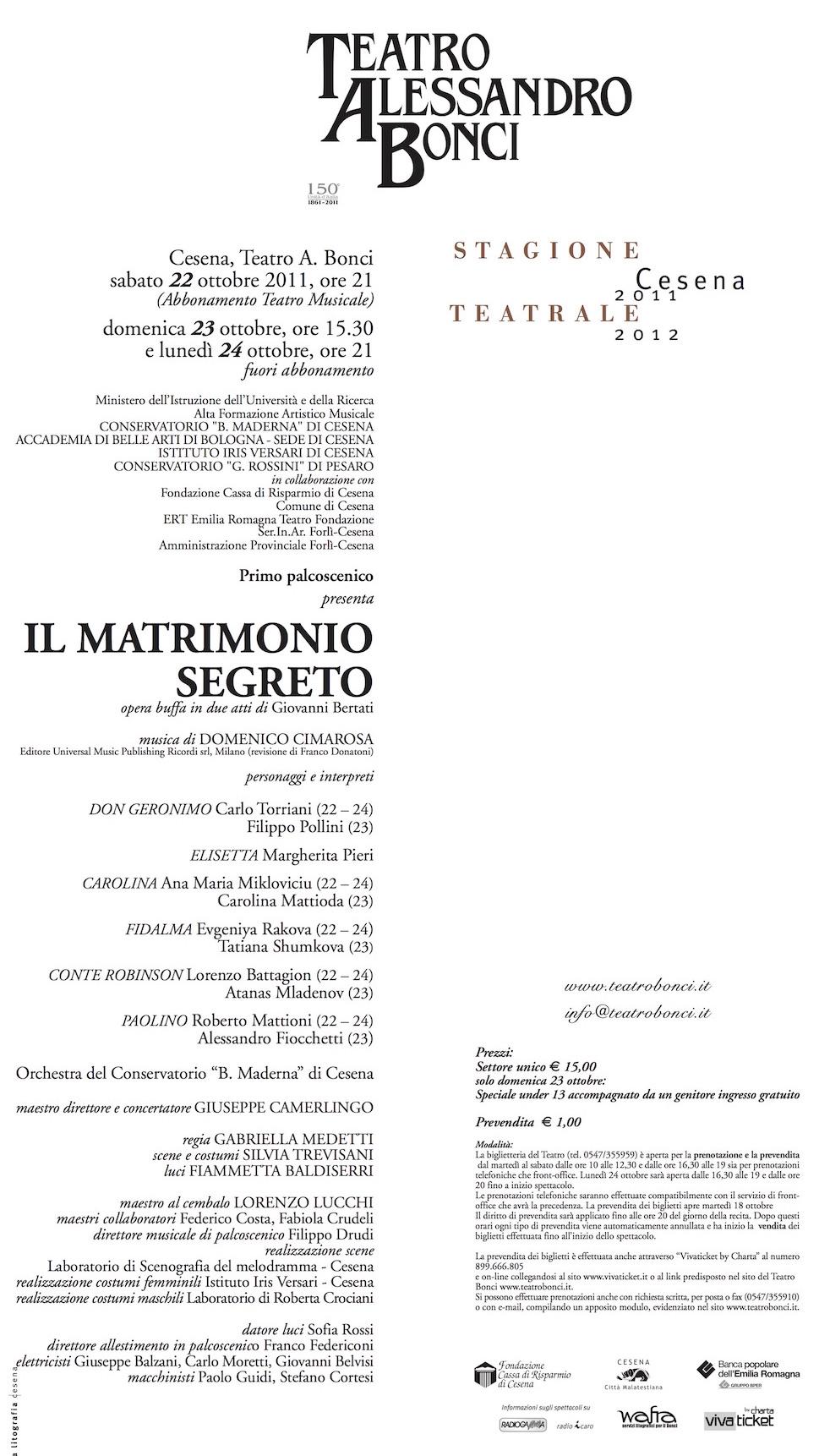 MATRIMONIO SEGRETO loc